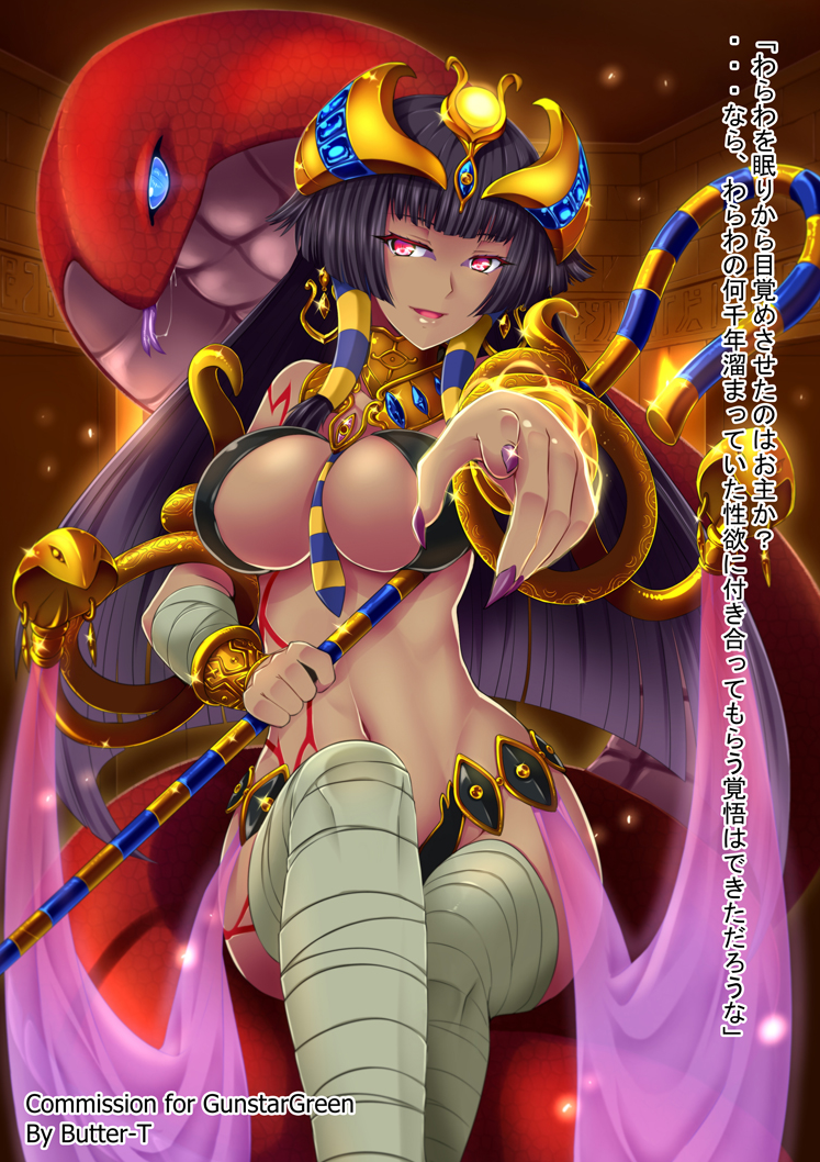 highs in anime girl thigh Catherine the great civ v